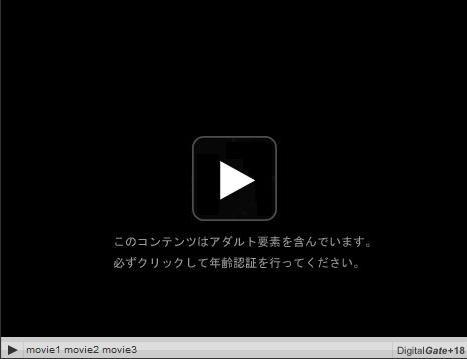 上戸彩,HIRO,結婚,流出,プライベート,セックス,動画,
